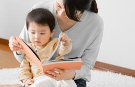 Les livres pour expliquer l'amour à bébé